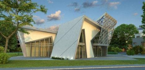 Una casa amplia con diseño moderno
